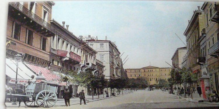 Tarihi  Ermou Caddesi